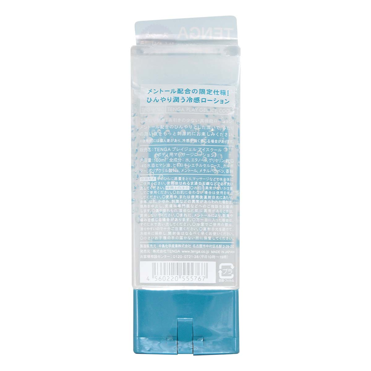 TENGA PLAY GEL ICE COOL 160ml 水基润滑剂